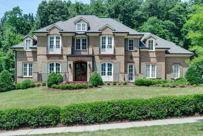 Brentwood Single Family Home Active - Showing: 858 Windstone Blvd