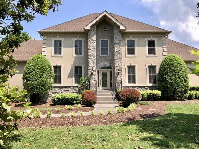 Brentwood Single Family Home Active - Showing: 506 Turtle Creek Dr
