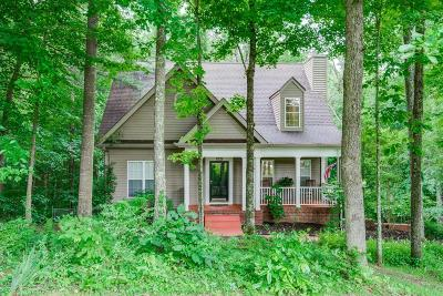 Cheatham County Single Family Home Active - Showing: 1012 Lakeside Ct