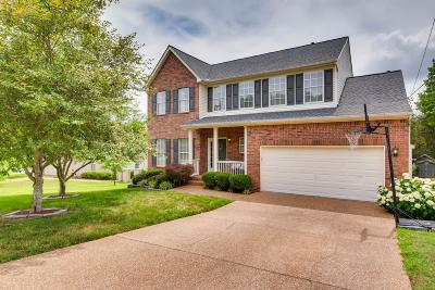 Wilson County Single Family Home Active - Showing: 1522 Cardinal Ln