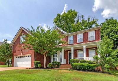 Williamson County Single Family Home Under Contract - Not Showing: 1018 Williford Court