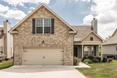 Gallatin Single Family Home Active - Showing: 1028 Harper Dean Way