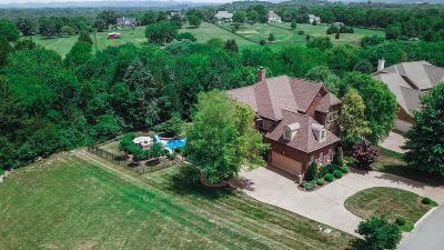 Williamson County Single Family Home Active - Showing: 712 Azalea Court