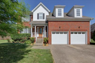Clarksville Single Family Home Active - Showing: 268 Cullom Way