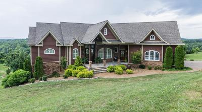 Doyle TN Single Family Home For Sale: $1,395,000
