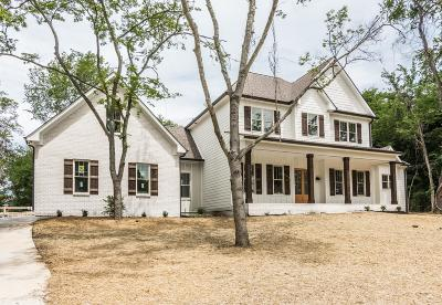 Gallatin Single Family Home For Sale: 325 Sunset Island Trail