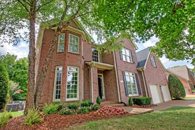 Single Family Home Under Contract - Showing: 213 Heathstone Cir