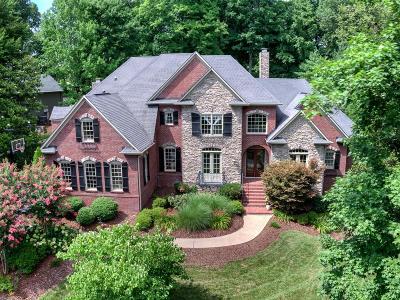 Brentwood Single Family Home For Sale: 5 Carmel Ln