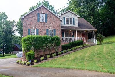 Goodlettsville Single Family Home For Sale: 105 High Ridge Ct