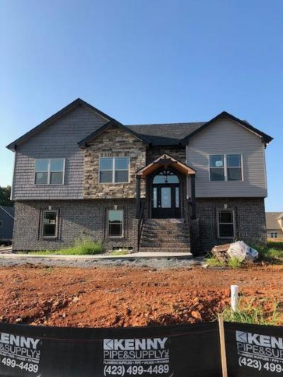 Clarksville Single Family Home For Sale: 18 Woodford