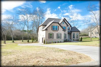 Columbia Single Family Home Under Contract - Not Showing: 3006 Cross Gate Lane Lot 32