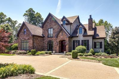 Brentwood Single Family Home For Sale: 222 Governors Way