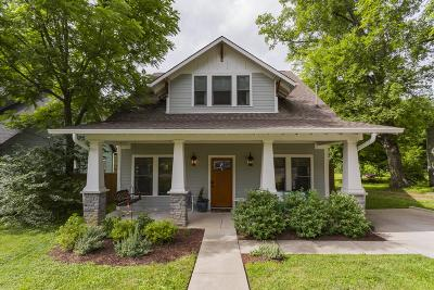Single Family Home For Sale: 919 Petway Ave