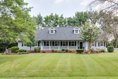 Columbia Single Family Home Under Contract - Showing: 105 Katie Ln