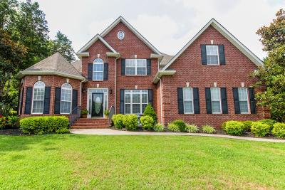 Murfreesboro TN Single Family Home For Sale: $419,900