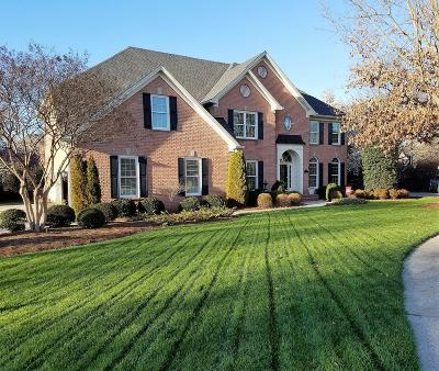 Rutherford County Single Family Home Under Contract - Showing: 1606 Ashford Ct