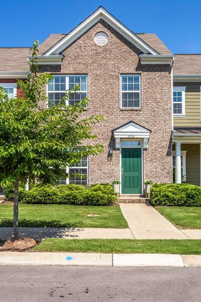 Williamson County Condo/Townhouse For Sale: 2046 Hemlock Dr