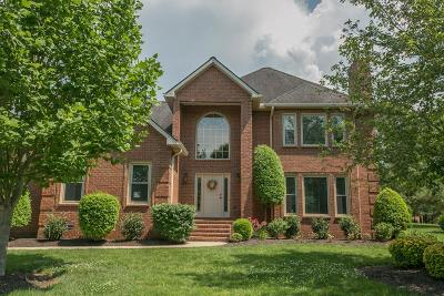 Murfreesboro Single Family Home For Sale: 2914 Chaucer Dr