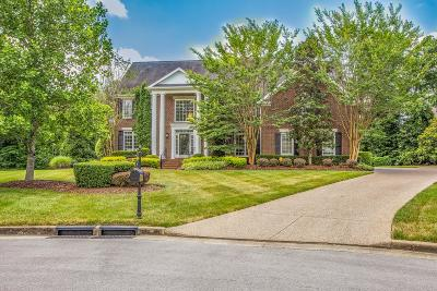 Brentwood  Single Family Home For Sale: 111 Governors Way