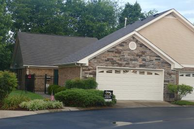 Sumner County Condo/Townhouse For Sale: 800 S Browns Lane Apt L1 #L1