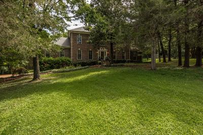 Williamson County Single Family Home For Sale: 200 Vantage Way