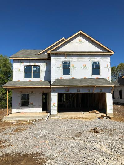 Maury County Single Family Home For Sale: 967 Carnation Drive