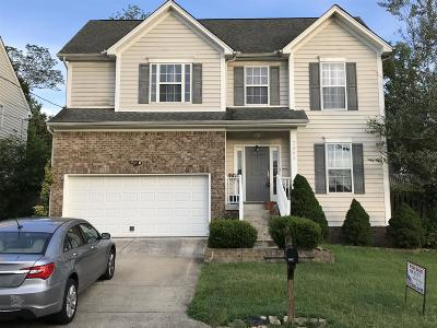 Antioch Single Family Home For Sale: 7882 Rainey Dr
