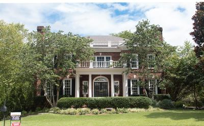 Nashville Single Family Home For Sale: 903 Hillmont Ct