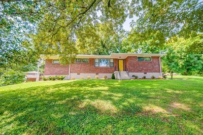 Nashville Single Family Home For Sale: 301 Weaver Dr