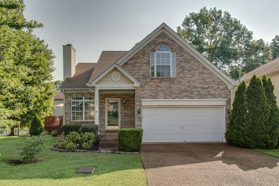 Antioch  Single Family Home For Sale: 609 Forest Pointe Pl