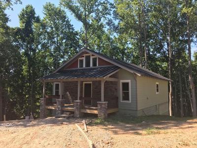 Smithville TN Single Family Home For Sale: $299,900