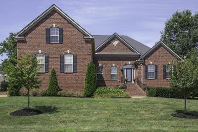 Gallatin Single Family Home For Sale: 849 Plantation Way