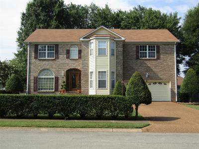 Columbia Single Family Home For Sale: 101 Green Tree Ct