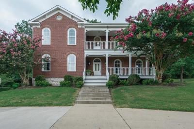 Franklin Single Family Home For Sale: 1218 Country Rd