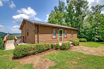 Smithville TN Single Family Home Under Contract - Showing: $244,900