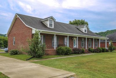 Shelbyville Single Family Home For Sale: 3708 Hwy 231 N
