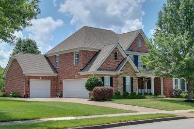 Gallatin Single Family Home Under Contract - Not Showing: 102 Jasmine Ct