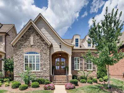 Gallatin Single Family Home For Sale: 1680 Noah Ln