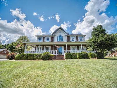 Lebanon TN Single Family Home Under Contract - Not Showing: $384,900