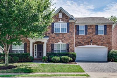 Mount Juliet Single Family Home For Sale: 416 Laurel Hills Dr