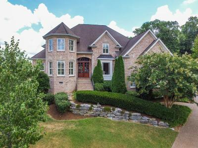 Brentwood Single Family Home For Sale: 343 Childe Harolds Cir