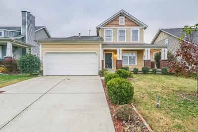 Wilson County Single Family Home For Sale: 2137 Erin Ln