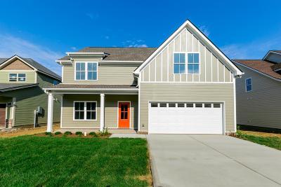 Murfreesboro Single Family Home For Sale: 4117 Stark St
