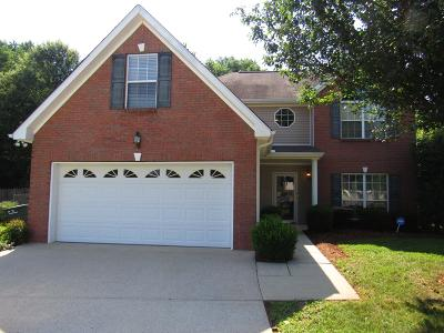 Robertson County Single Family Home For Sale: 212 Westchester Dr