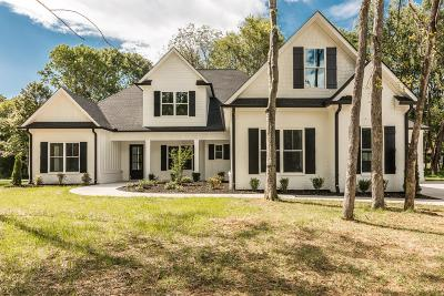 Sumner County Single Family Home For Sale: 307 Sunset Island Trail