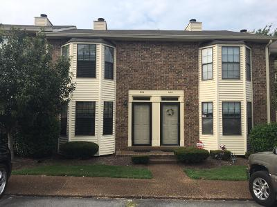 Madison Condo/Townhouse Under Contract - Showing: 404 Thomas Jefferson Cir #404