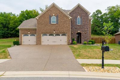 Lebanon Single Family Home For Sale: 539 Cloverhill Ln