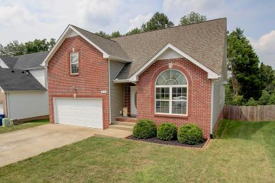 Clarksville Single Family Home For Sale: 2577 Alex Overlook Way