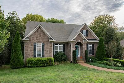 Nolensville Single Family Home Under Contract - Showing: 1151 Ben Hill Blvd