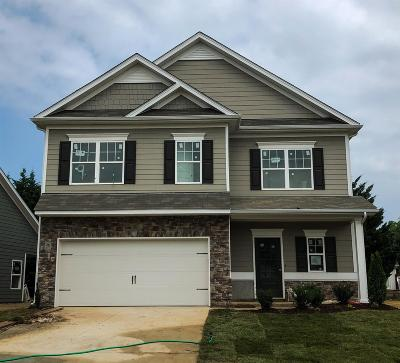 Columbia  Single Family Home For Sale: 2921 Timewinder Way